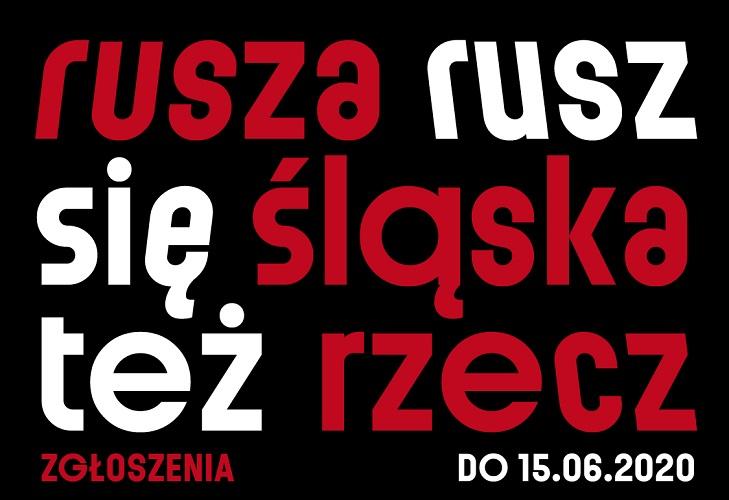 Rusza Śląska Rzecz. Ruszaj z nami!